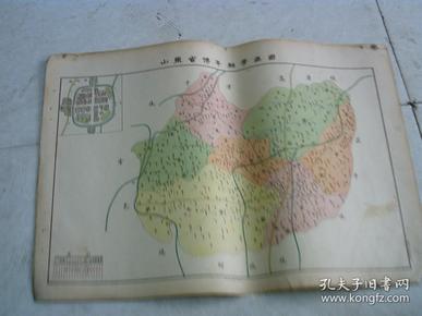 山东省博平县学区图