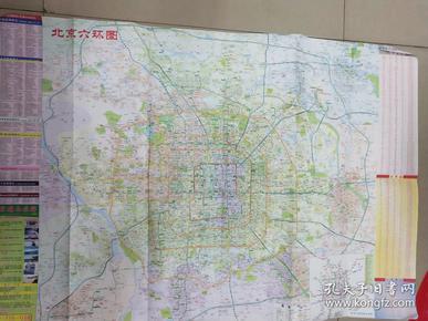 北京·旅游·住宿·交通图   2012年版
