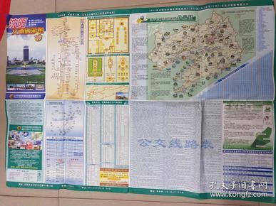沈阳交通旅游图