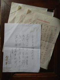 吉林省作家叶尚彧写给华中科技大学校长中国工程院院士樊明武的信一封(三页全),附诗稿一页,包快递。