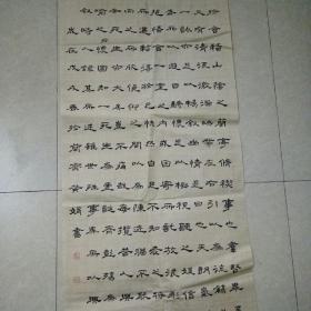 黄娟书法(湖北省首届老年书法作品展)