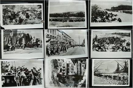一组苏联十月革命时期的照片9张,大约尺寸10X15厘米。新华社图片上50年代原版照片