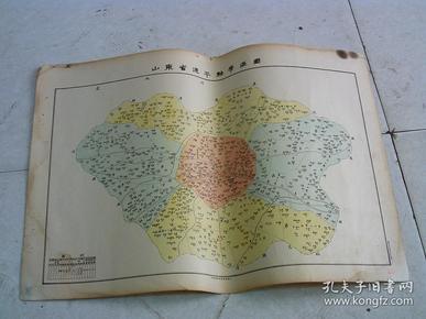 山东省德平县学区图
