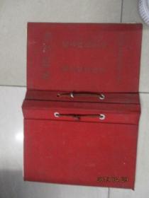 1951年笔记本《工作手册》中国人民银行贵州省分行  000003-000099页  实物图  品自定  请看图自鉴  24-6