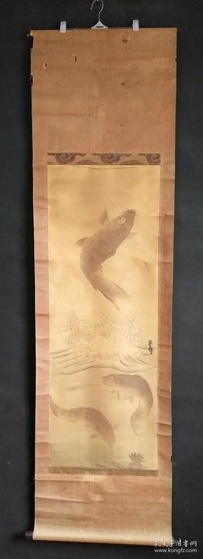 A3532:回流鱼跃图轴(日本回流书画.回流老画.老字画)