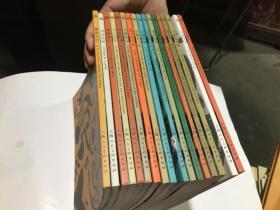 开天辟地 中华创世神话连环画绘本合辑((第一辑)套装全17册)近95品