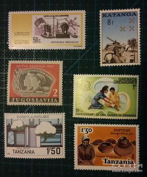 外国邮票----非洲邮票集锦