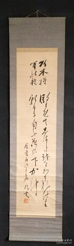A3544:回流书法图轴(日本回流书画.回流老画.老字画真迹)