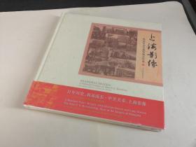 上海影像:见证中美关系发展百年史)未拆封  精装