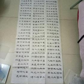 黄娟   书法(湖北省首届老年书法作品展)