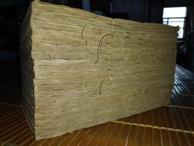 低价出售光绪28年石印《御批通鉴辑览》一套120卷20册全。。。。。。。。。。。