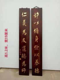 楸木对联,后人制作李鸿章对联木扁,选上等楸木老料,包浆浓厚,保存完整,尺寸高1.2米,宽19cm