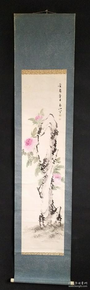 A3557:回流花卉图轴(日本回流书画.回流老画.老字画)