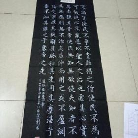 张建新书法(湖北省首届老年书法作品展)