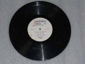 黑胶唱片:民族器乐曲--公社春来早(裸片)
