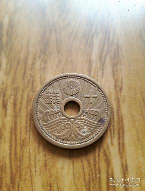 日本老黄铜币: 中孔十钱 昭和十四年(1939年)美品