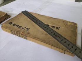 "New literature and new thoughts. The first printed version of the First Women's Teachers' College in Hebei is a thick volume of ""Selected Works of Academic Thoughts"". It is mostly Mr. Lu Xun. This volume"