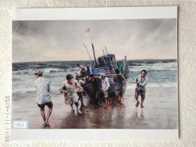 水粉画参赛作品签名照片 《归》作者:赵峰