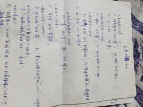 <榛勫铏归鐢昏瘲闆�>鏍℃鎵嬬5椤甸檮榛勫铏瑰厛鐢熷コ濠胯档蹇楅挧淇℃湱浜屽紶甯﹀皝