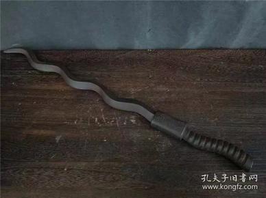 清代冷兵器,蛇形铁剑(未开刃) 一把,包浆老气,入手沉重、尺寸 长64厘米 宽4.2厘米重量 4.1斤。,