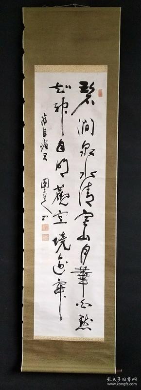A3597:回流书法图轴(日本回流书画.回流老画.老字画真迹)
