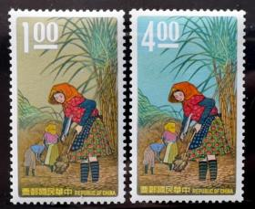 183台湾邮票持专51台湾糖业邮票2全新 回流原胶全品 发行量100万套