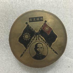 铜墨盒/孙中山像