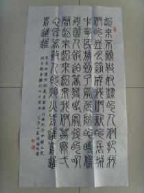 钱樨成:书法:田汉作词的义勇军进行曲(带信封及简介)