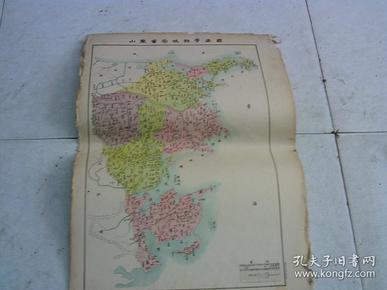 山东省荣成县学区图