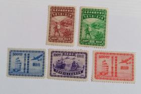 纪25   中华民国邮政总局成立50周年纪念邮票