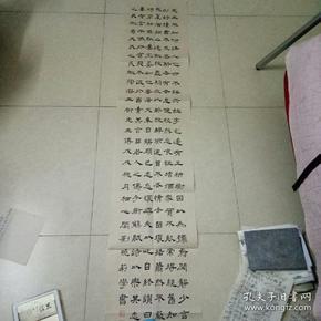刘晓利书法(湖北省首届老年书法作品展)