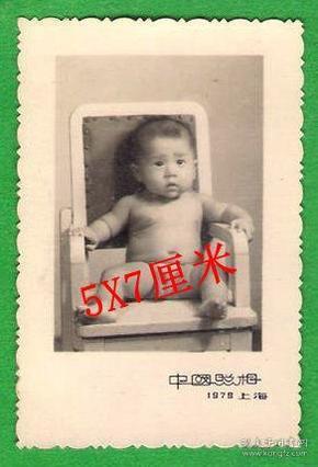【货号:KCZ-A3】老照片 旧相片 生活照 景点照 工作照 摆拍照 布景照 合影照