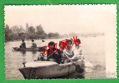【货号:KCZ-A11】老照片 旧相片 生活照 景点照 工作照 摆拍照 布景照 合影照