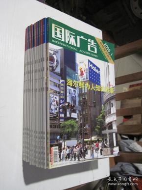 国际广告 2009年1--12期