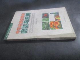 中华抗癌症草药图鉴与应用-