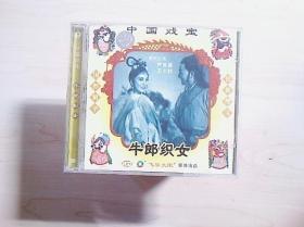 电影光盘  牛郎织女