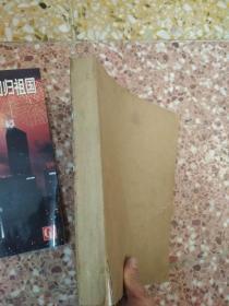 广东画报 1985年合订本