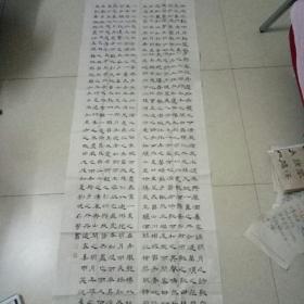 刘晓莉  书法(湖北省首届老年书法作品展)