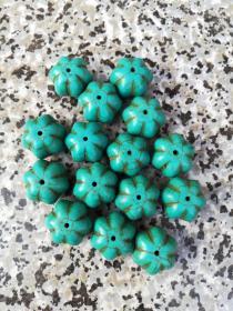 绿松石;瓜棱珠子15颗1.8厘米