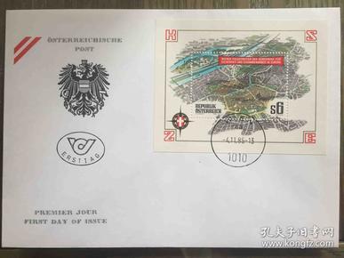 奥地利邮票 1986年 欧洲安全和合作大会·维也纳 城市地图 小型张 1全新 首日封