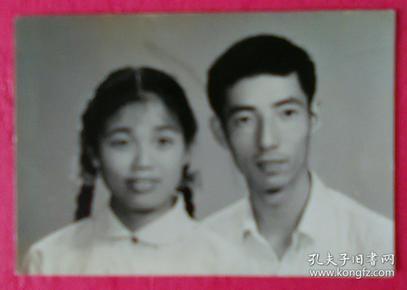夫妻俩合影照片