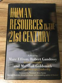 human resources in the 21st centuray 二十一世纪人力资源