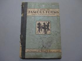 民国英文原版:A Book Of Famous Poems