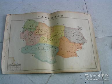 山东省费县学区图