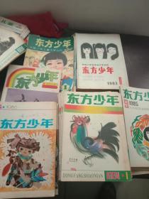 东方少年 杂志 36本合售 1982-1987 其中1984全年