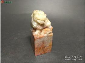 寿山石古兽钮大印章------落叶满长安