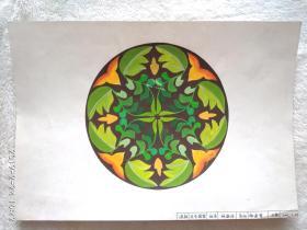 水粉画 (图案)