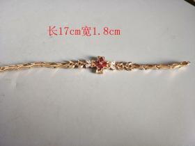 古玩古董红宝石手链