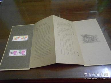 慈济情人间爱.中华民国邮票四枚.如图 5元两枚.19元两枚