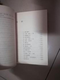 【全开电影海报 阿福哥的桃花运 高105,宽78,边有残,请看图